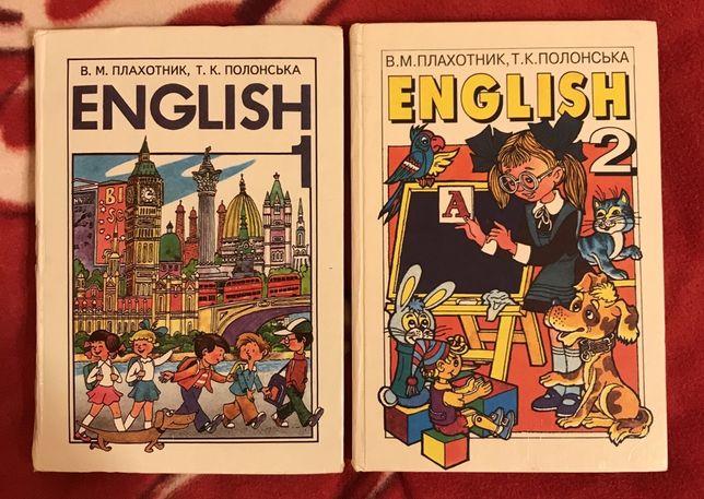 Англійська мова 1-2класи