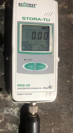 Радиметр дозиметр РКС-01
