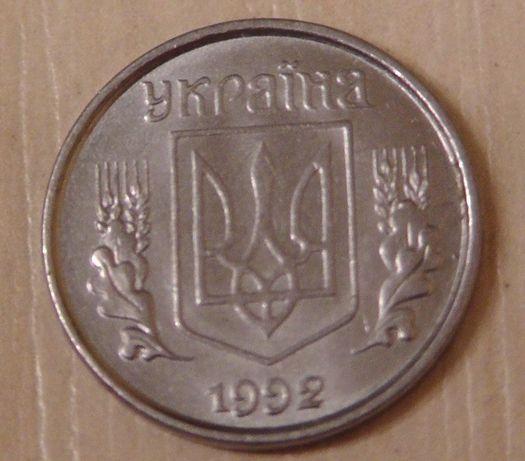 Продам 1 копейку 1992, Украина, толстый шрифт