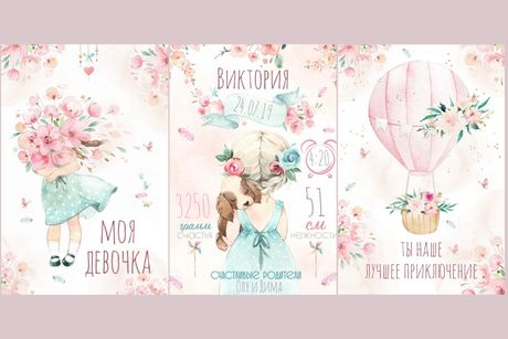 Метрика, постеры, карточки для фотосессии, календари, УЗИ и тд
