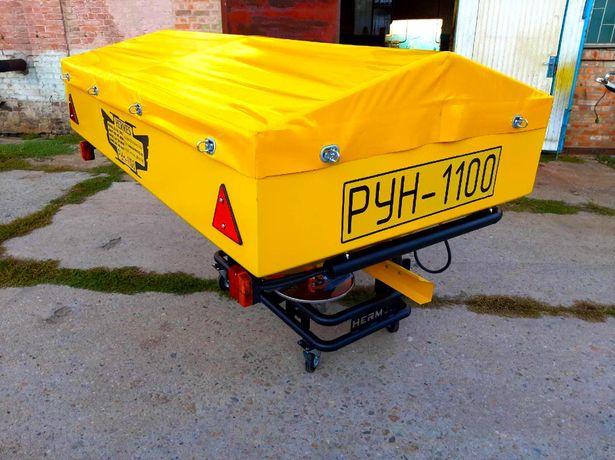 Разбрасыватель минеральных удобрений РУН 1100 к трактору с карданном
