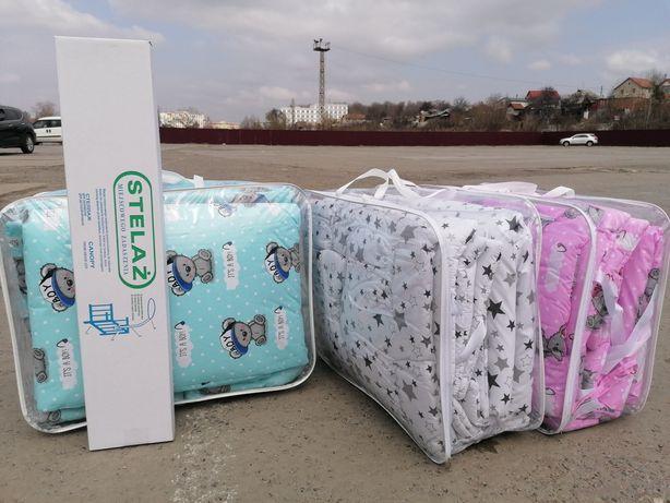 Набор постельного белья в детскую кровать, бортики, подушка,одеяло 9в1