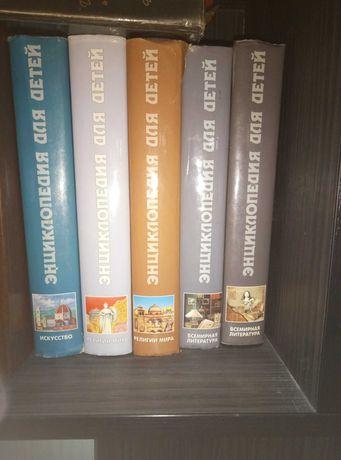 дитячі енциклопедії Аванта +