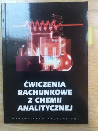 Ćwiczenia rachunkowe z chemii analitycznej PWN Galus