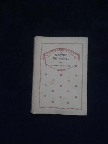 Livro raro - Eugénio de Castro - Cravos de Papel