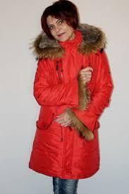 Куртка. Парка. Пальто. Пуховик. зимняя с натуральным мехом