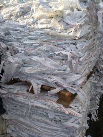 Worki Big Bag Używane 92/94/151 Jakość 500kg 750 kg 1000kg 1200kg