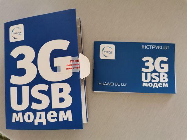 3G USB модем people net