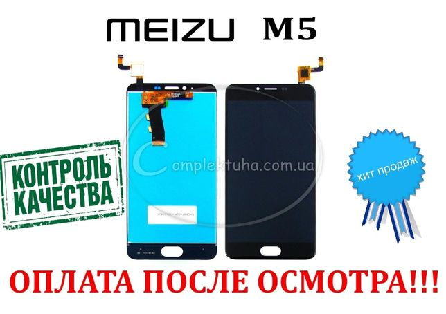 Дисплей Meizu M5/ M5C/ M5S/ M5 Note/ M6/ M6 Note/U10/U20 экран модуль