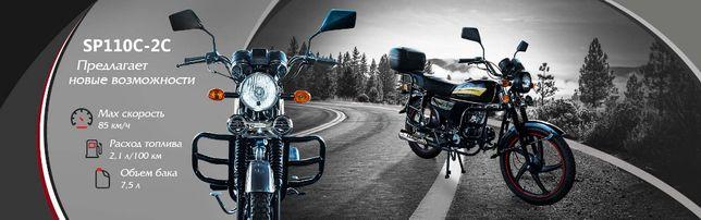 Мотоцикл мопед SP110C-2C