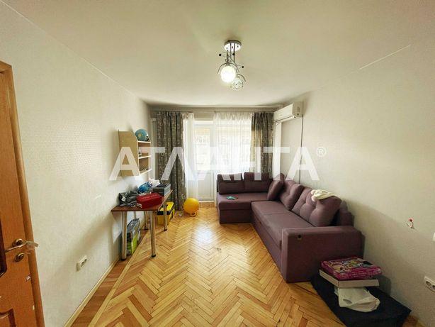 Продам 2х-комнатную квартиру в центре города с ремонтом ул. Мечникова