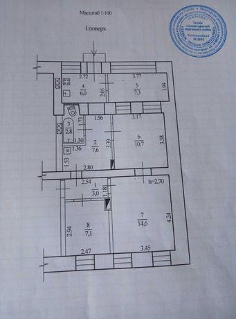 3-комнатная квартира центр Днепр