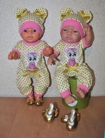 Одежда для Беби Борн,Baby Born