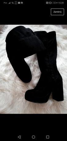 Kozaki  czarne przed kolano