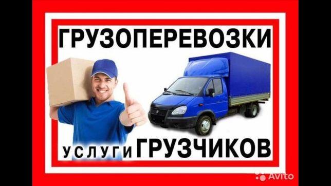 Услуги грузчиков в Одессе, молодые крепкие, опытные.
