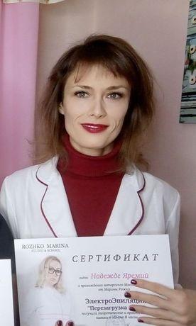 Электроэпиляция Киев студия BeautyBar