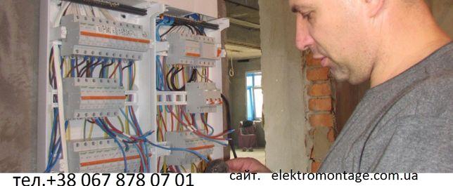Электромонтажные работы в квартирах, офисах. Услуги электрика.