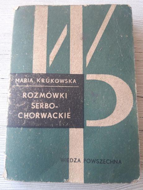 Rozmówki Serbo Chorwackie Maria Krukowska WP 1965