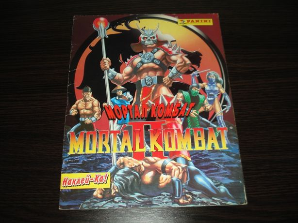 Mortal Kombat 2 - Альбом с наклейками - Мотрал Комбат 90-х - Panini