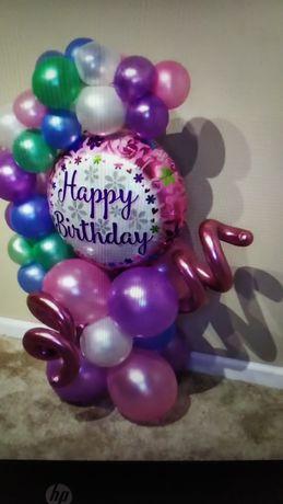 Композиція до Дня народження