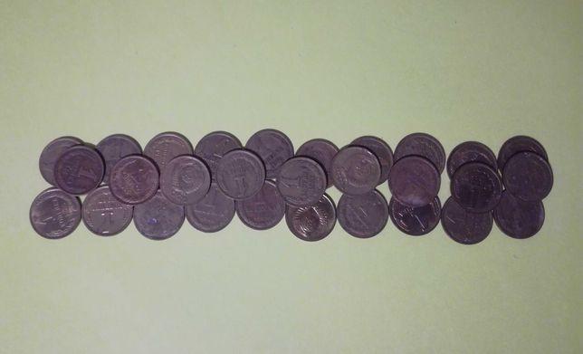 Stare monety radzieckie. 1 kopiejka.