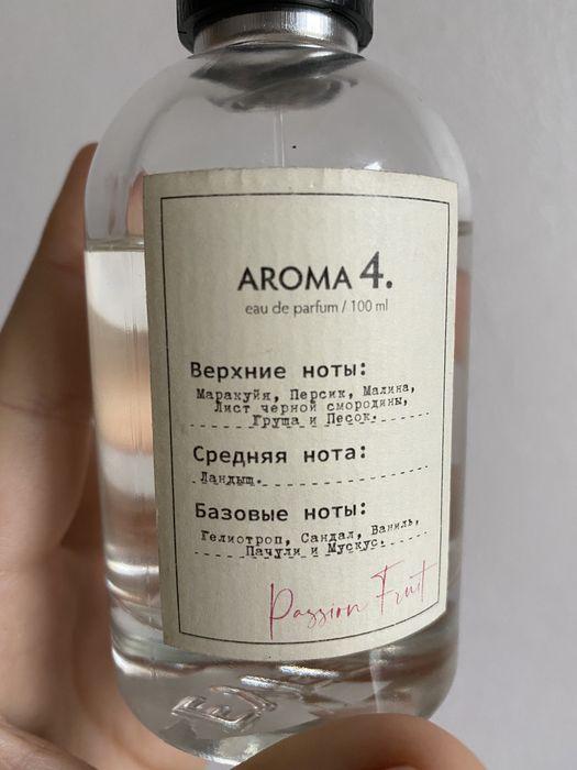 Sisters aroma 4 Софиевская Борщаговка - изображение 1