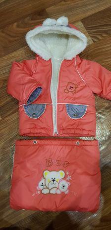 Куртка конверт зимняя для девочки