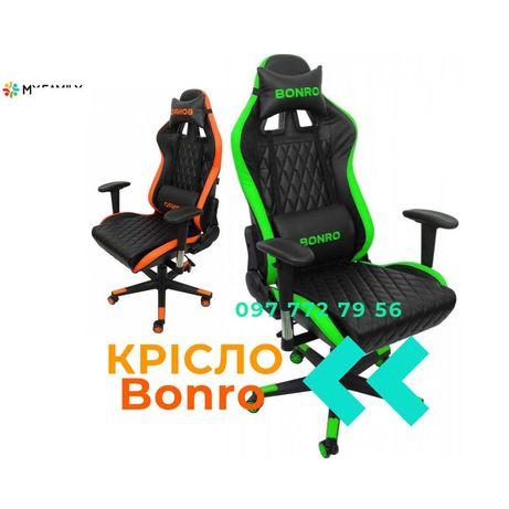 Крісло геймерське Bonro 1018, 4 кольори, ДОСТАВКА Нова Пошта !