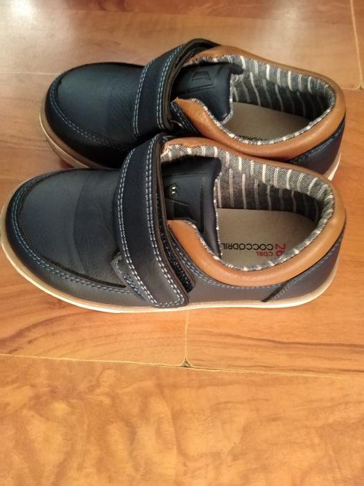 Buty chłopięce Rogoźno - image 1
