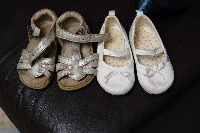 сандали/босоножки