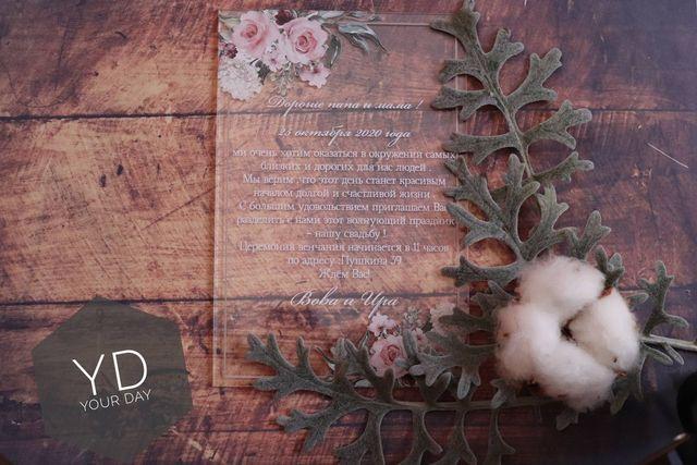 Весільні запрошення, акрилові, приглашения
