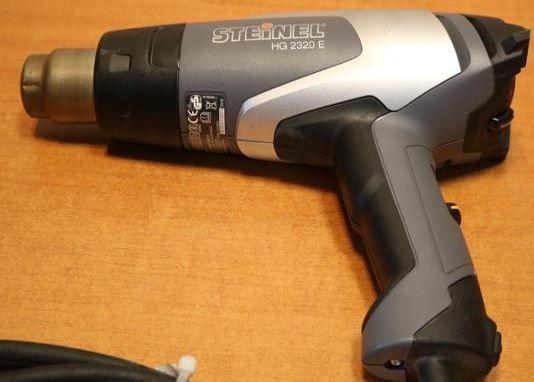 Термофен фен Steinel HG 2320 E