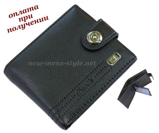 Мужской чоловічий кожаный шкіряний кошелек портмоне гаманець Devis