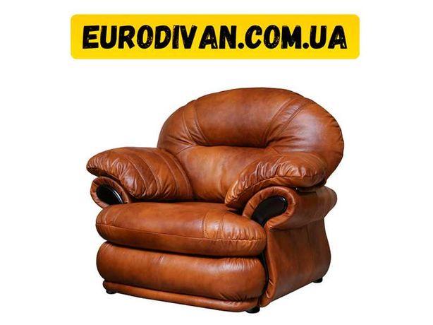 Мягкое кресло реклайнер Орландо. Релакс. Кожаное/эко кожа/ткань выбор