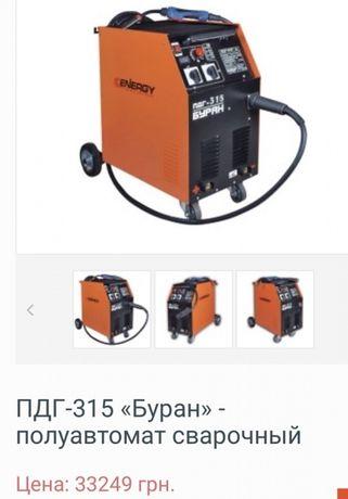 Сварочные аппараты БУРАН 315 б/у