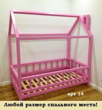 Кровать домик детская массив ольхи.Дом.арт 16.Для детей