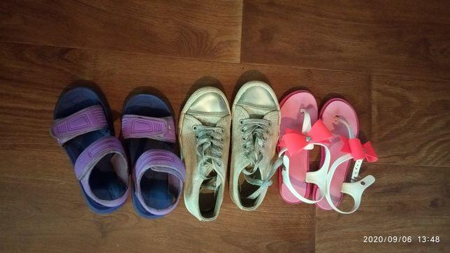 Обувь 30-31
