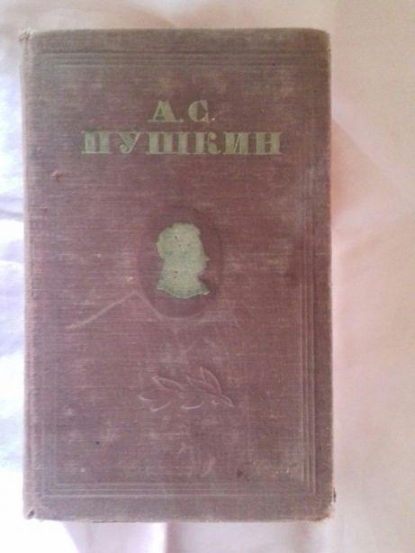 Продам книгу - А.С.Пушкин