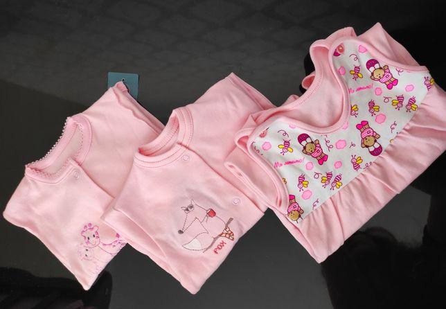Дитячий одяг для немовлят ясельний. Все нове