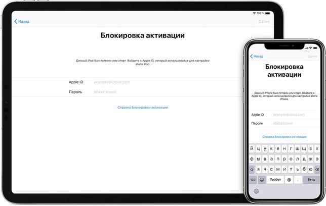 разблокировке от iCloud(Apple ID),блокировки под оператора,EFI,снятии/