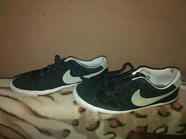 Buty halówki, trampki Nike