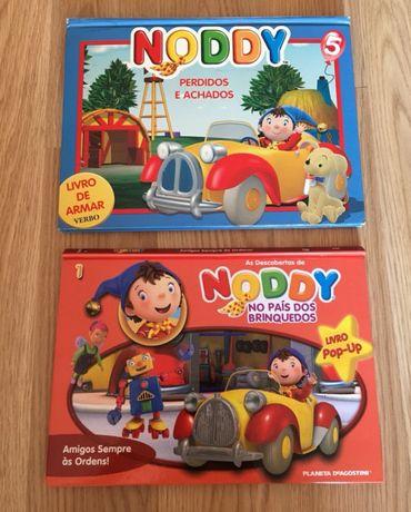 Livros Noddy 3D