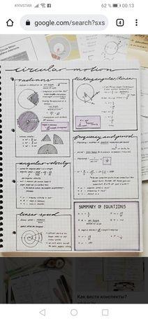 Предлагаю услуги копирования текстов, конспекты, курсовые, тетрадки
