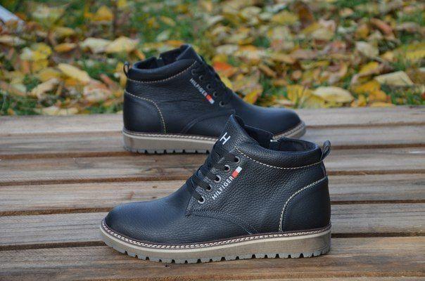 Мужские зимние ботинки Tommy Hilfiger из натуральной кожи