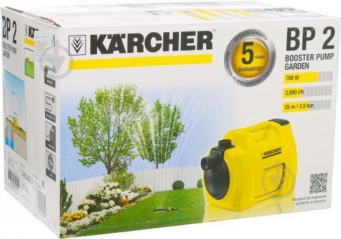 Насос садовый Karcher BP 2 Garden 1.645-350.0 1.645-350.0