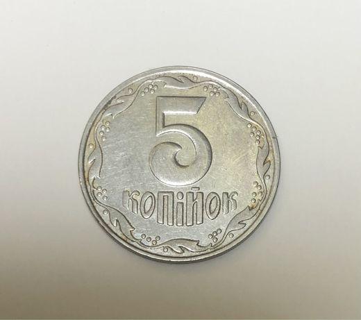5копеек 2003года