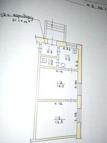 Продам дом (на 4 хозяина)с отдельным входом.