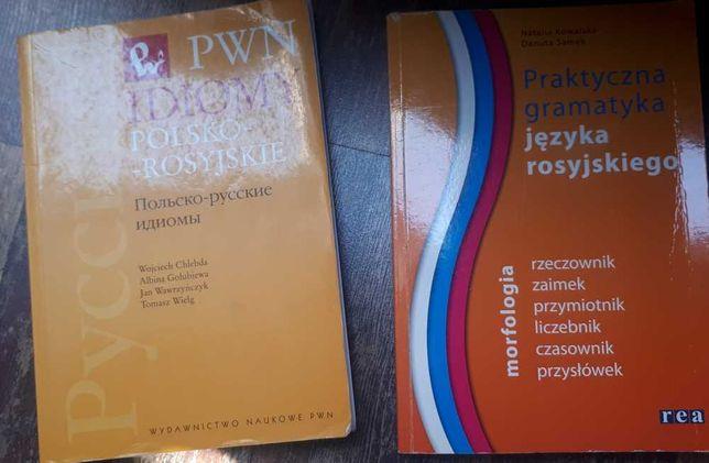 idiomy polsko rosyjskie chlebda  Rosyjsko-polski słownik ekonomia