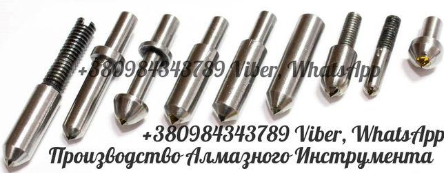 Алмазные иглы\Diamond needle\гравировальные для станков с ЧПУ.