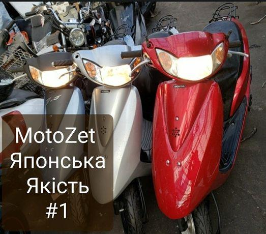 Мопеди Honda Dio та інші 4х та 2х тактні
